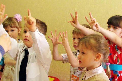 intensive-school-solntsevo-01_900x535_d7a